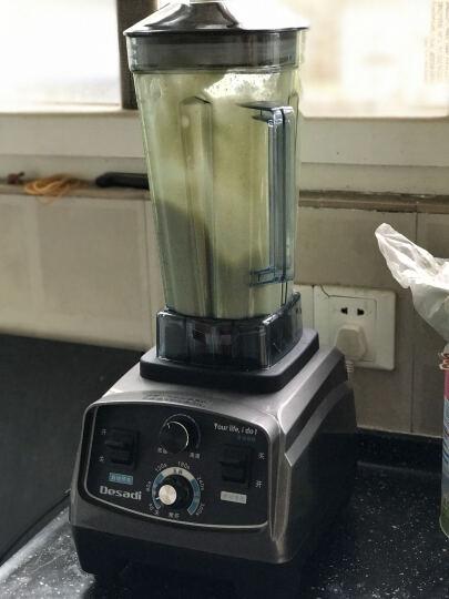 德国德萨帝(Desadi)破壁机家用全自动多功能豆浆辅食米糊冰沙干磨绞肉榨汁破壁料理机 深灰金 晒单图