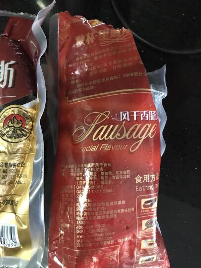 秋林 里道斯 哈尔滨红肠 冷藏熟食 500g/袋 晒单图