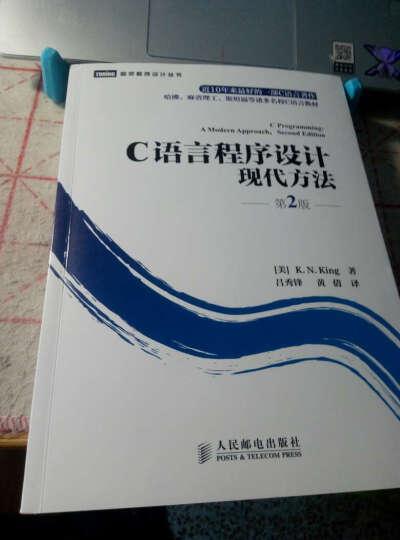C语言程序设计(第2版) 晒单图