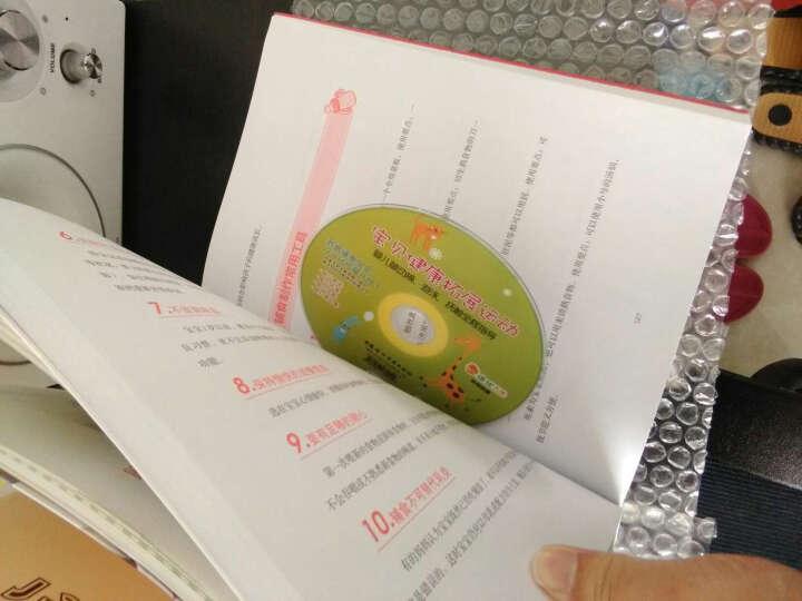 金牌月嫂月子餐+新生儿护理套装全2册 附光盘护理月子书新生儿护理孕妇坐月子书籍宝宝胎教书 晒单图