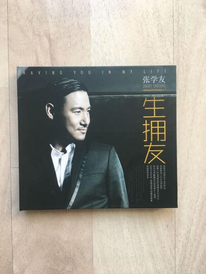 张学友 2014全新大碟:醒着做梦(CD)(京东专卖) 晒单图