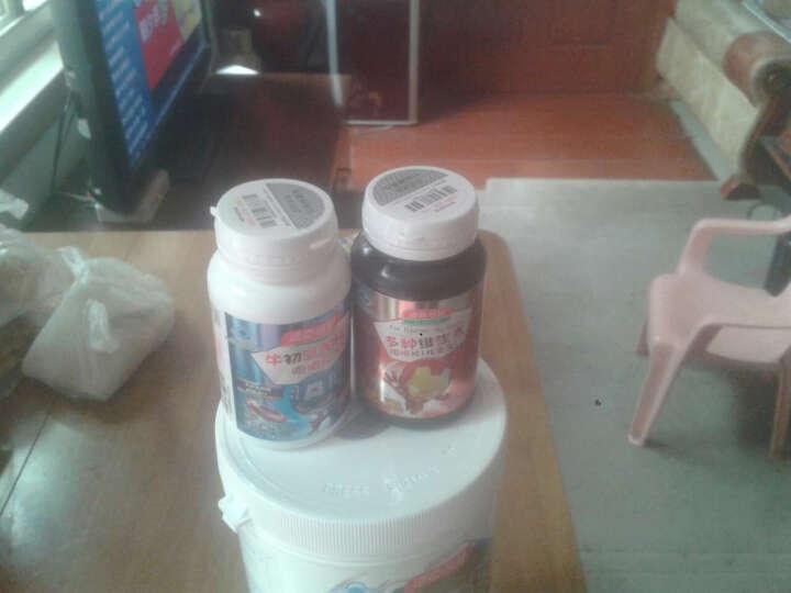 汤臣倍健(BY-HEALTH) 牛初乳粉500mg/袋×60袋 增强免疫力 适用所有人 赠维B30片 晒单图