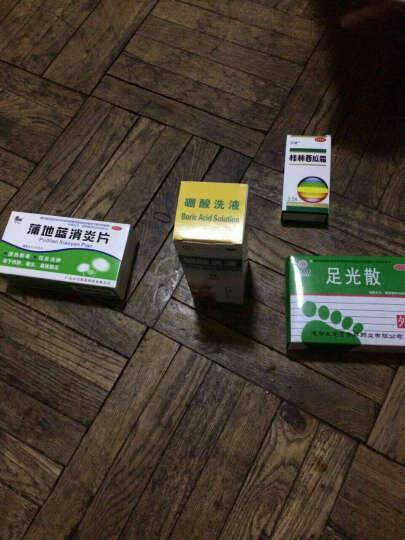 三金 桂林西瓜霜喷剂3.5g牙龈出血扁桃体炎口腔溃疡咽炎 1盒装 晒单图