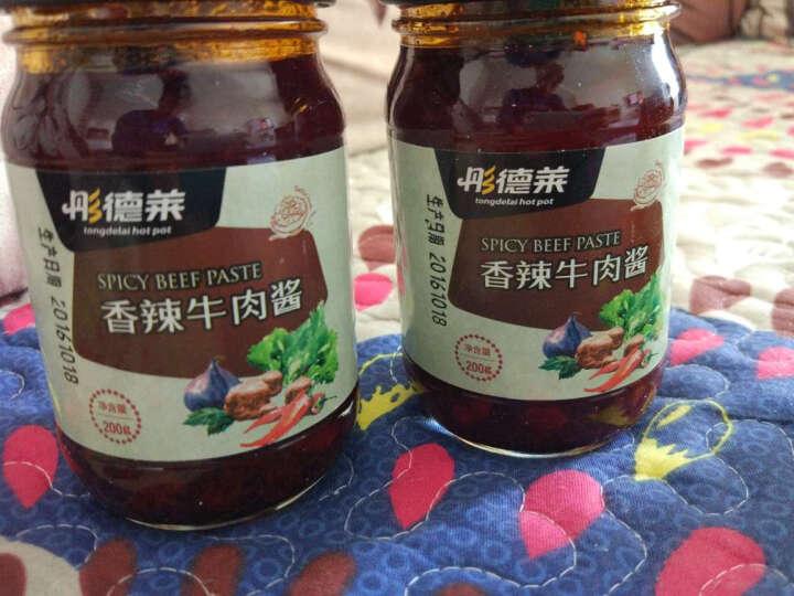 彤德莱菌香酱 香菇酱200*3瓶 拌饭拌面酱 晒单图