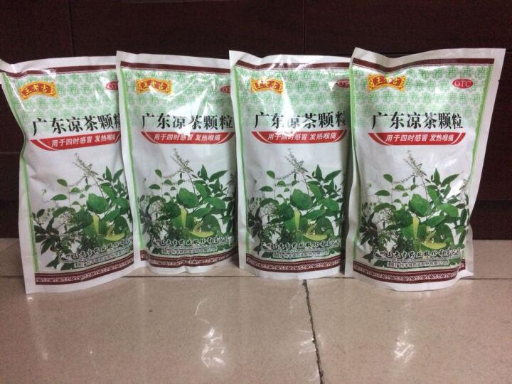 王老吉广东凉茶颗粒冲剂20袋*10g 清热解暑 感冒冲剂 喉痛 20袋 晒单图