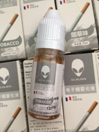 外星人电子烟烟油10ml 进口烟油液烟草 水果味蒸汽烟大烟雾烟油烟草香烟电子烟正品烟具 草莓 浓度0m 晒单图