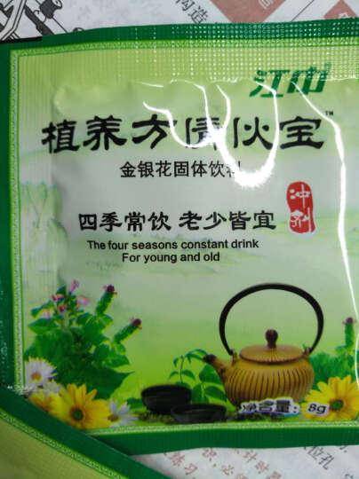 江中牌广式凉茶 6大袋4种口味 清热去火解热清火降火菊花金银花草茶包饮料包邮 20包/袋 植养方清火宝 晒单图