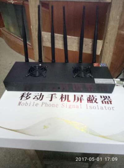 市尚 【京东配送】手机信号屏蔽器信号干扰器GPS车屏蔽器干扰仪 防止定位电话跟踪 6天线2G+3G+4G+北斗+GPS 晒单图