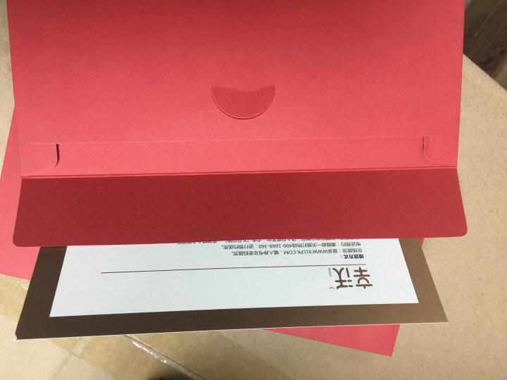 【京东超市】辛沃生鲜5选1多选礼品卡节日礼品券 易果鲜叁款 晒单图