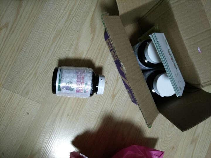 尤维斯 葡萄籽胶囊 葡萄籽胶囊450mg×100粒 晒单图