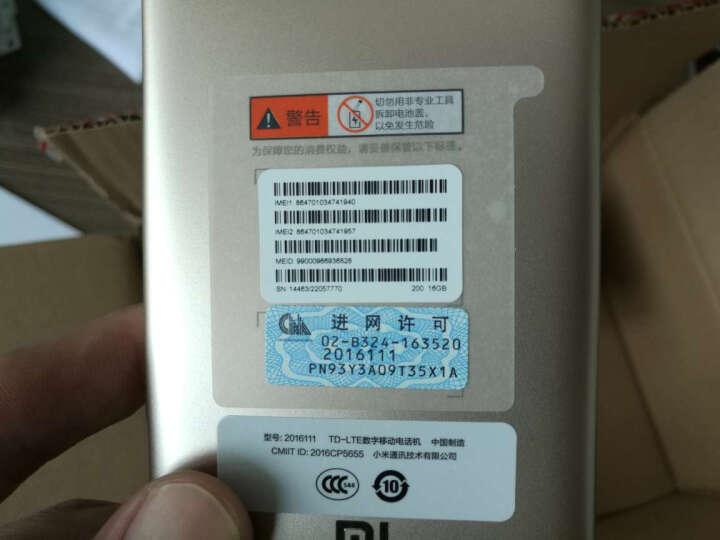 小米 红米 4A 全网通 2GB内存 16GB ROM 香槟金色 移动联通电信4G手机 双卡双待 晒单图