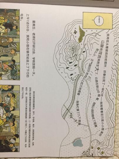 我们的地图旅行国外绘本儿童读物启蒙认知0-2-3-4-5-6岁儿童图画故事书第12届日本绘 晒单图
