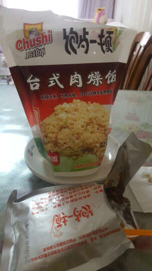 厨师 自热米饭速食方便米饭250g快餐即食炒饭料理包 台式肉燥 晒单图