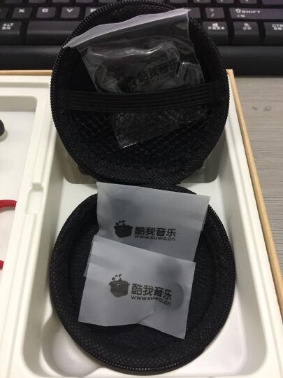 酷我(KUWO)K1 无线蓝牙运动耳机 磁吸断电 大振膜强劲低音 魅力红 晒单图