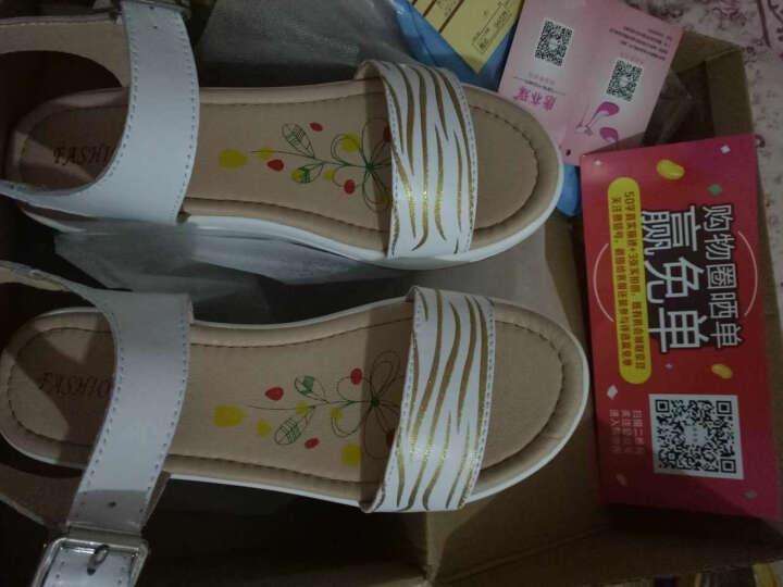 唐亦琛凉鞋女坡跟鱼嘴鞋 露趾沙滩鞋 松糕休闲鞋厚底夏季女鞋 5531-黄色 36 晒单图