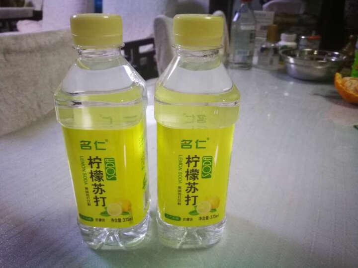 名仁(mingren) 柠檬味苏打水375ml*24瓶 无汽低糖果味饮料 菠萝椰味苏打汽水低糖含气500ml*15瓶 晒单图