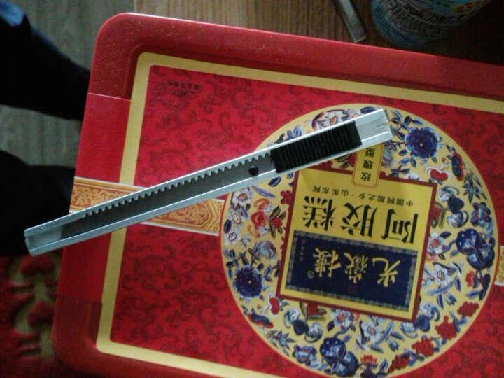三木(SUNWOOD) 91027 大号防滑护套 美工刀 颜色随机 办公文具 晒单图