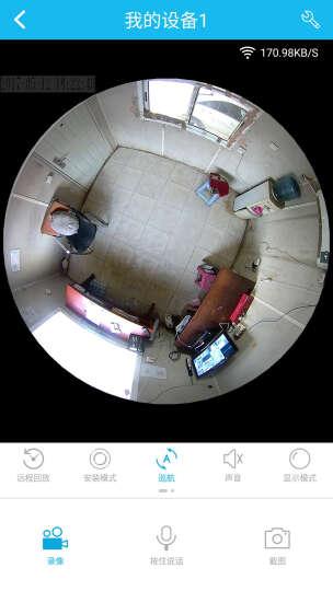 LOOSAFE 360度全景监控摄像头VR 无线wifi高清网络摄像机 广角室内监视器家用 3MP 带16G卡 晒单图
