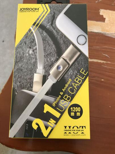 品胜 QC2.0(Quick Charge 2.0) 快速充电器/单口充电头 适用于苹果/三星/小米/华为等 白色 晒单图