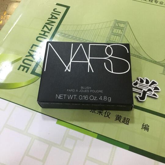 NARS纳斯 炫色腮红/胭脂 4.8g SuperOrgasm 晒单图