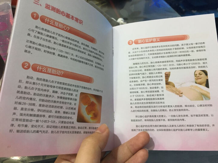 贝缤纷 babyfun 胎心仪孕妇家用监测多普勒胎心仪 F20便携版 晒单图