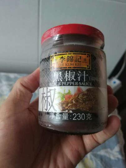 黑椒汁 调味酱 黑胡椒酱 牛排酱汁 烧烤调料配料 230g 晒单图