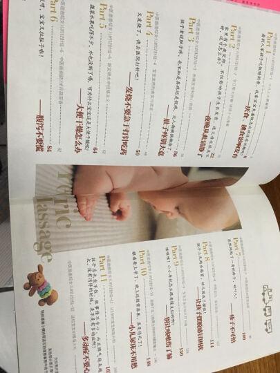 0~4岁宝宝疏通经络的128种推拿疗法:从头到脚话推拿(宝宝篇) 晒单图