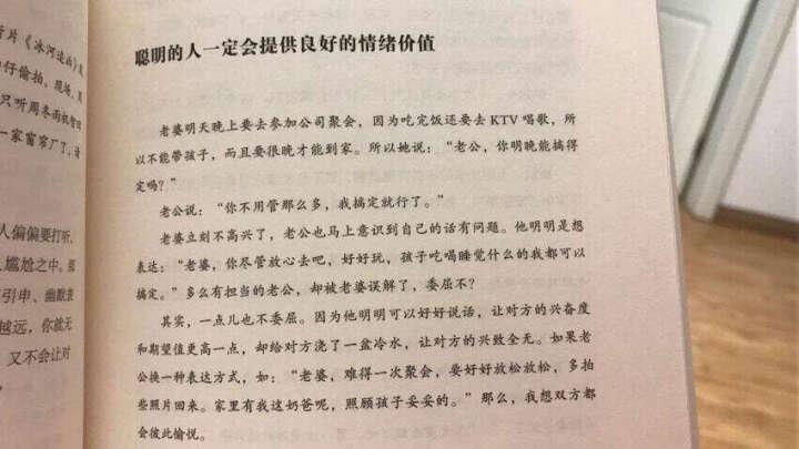 西医内科学(第2版/本科中医药类/配增值) 晒单图