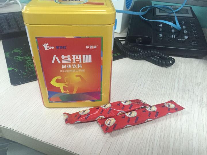 【七夕情人节特惠 买一送一】欧普康进口原料男性玛咖冲剂 MACA玛卡提神补充能量 增强体质 晒单图