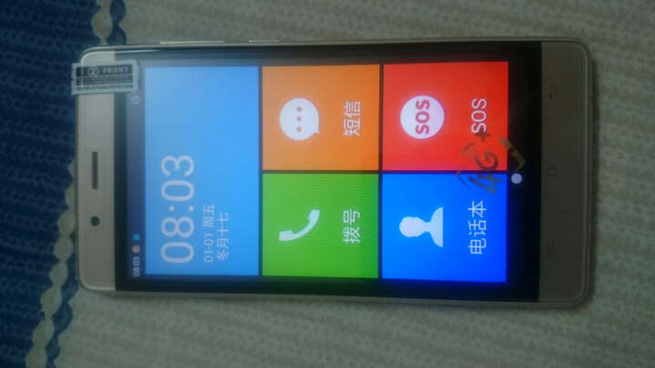传奇(SAGA)A908 移动4G智能老人手机 金色 晒单图