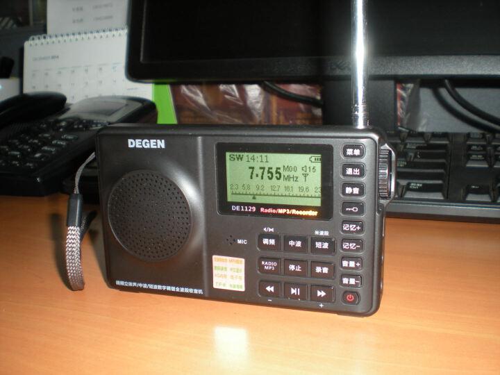 德劲(DEGEN) Degen/德劲 de1129 4G收音机老人全波段插卡MP3录音笔播放器音响 本机标配+8G TF卡 晒单图