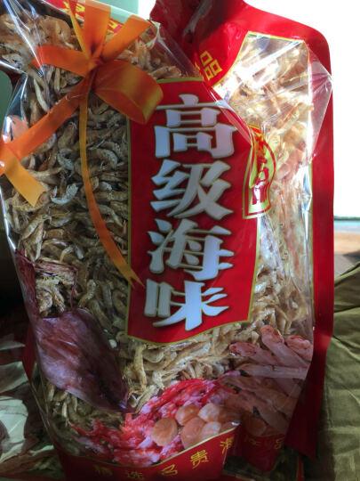 【买3免1】北部湾天然大海虾米海虾皮500g 小虾仁海米非养殖淡水虾 干货 250g*8袋 晒单图