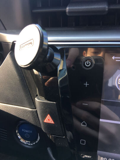 图拉斯(TORRAS)车载手机支架 汽车中控仪表台磁吸式 适用4-8英寸手机平板导航通用汽车支架 亮黑色 晒单图