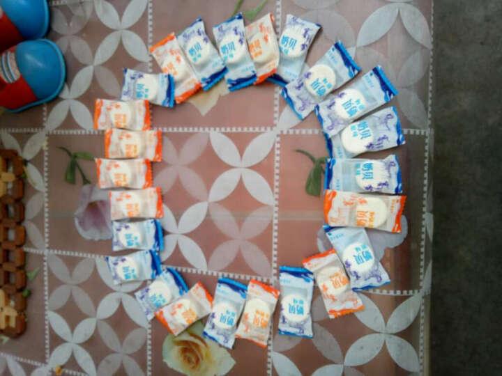 500g牛奶片休闲零食店奶贝儿童小孩好吃的零食吃货办公室小吃奶酪奶条食品包邮 原味+羊奶 晒单图