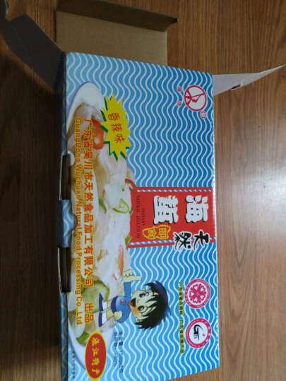 【吴川馆】博茂海蜇 吴川特产 即食海蜇丝 海蜇头 #整箱16袋#香辣味 晒单图