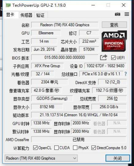 讯景(XFX)RX 480 8G 黑狼进化版 1338MHz/8GHz 256bit DDR5 显卡 晒单图