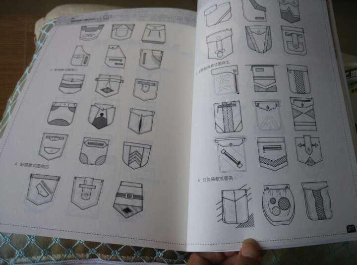服装裁剪与缝制入门+服装裁剪与缝纫轻松入门(服装剪裁入门套装书)(第2版) 晒单图
