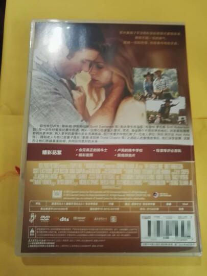 最长的旅程(DVD9) 晒单图