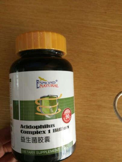 爱司盟成人益生菌粉胶囊(非澳洲养胃粉养胃食品便秘日本小粉丸肠胃调理) 一盒 晒单图