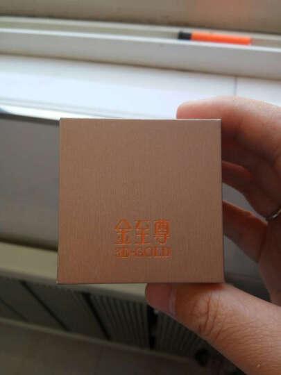 金至尊 PT950铂金女戒 节节高活口白金戒指(工费:60元/g计价) 2.72克(含工费60元/克) 晒单图