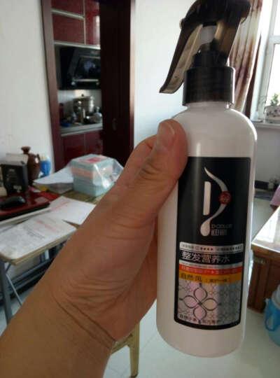 暂时下架/迪彩(Decolor) 自然风整发营养水250g/瓶 卷发直发保湿补水免洗抚平毛躁 1瓶装 晒单图