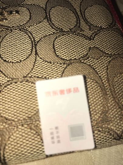 COACH 蔻驰 女士手拿包 卡其棕色边帆布短款零钱包 F54627 IMC7C (54627 IMC7C) 晒单图