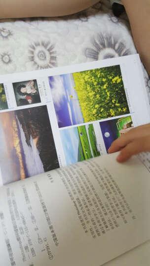 Photoshop数码摄影后期处理专业技法(第2版) 晒单图