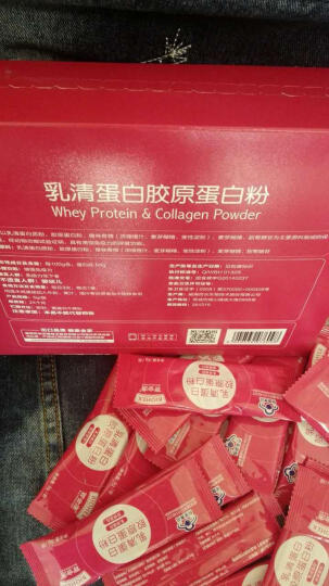 百合康乳清胶原蛋白粉【美国进口原料】美容养颜5g/袋×30袋 三盒馈赠装 晒单图