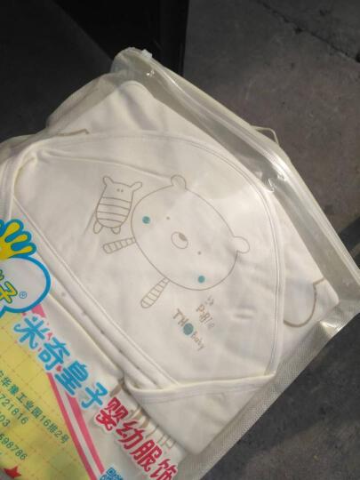 米奇皇子 婴儿抱被宝宝包被新生儿双层抱巾裹布 双层棉布-大小熊黄色(90*90cm) 晒单图