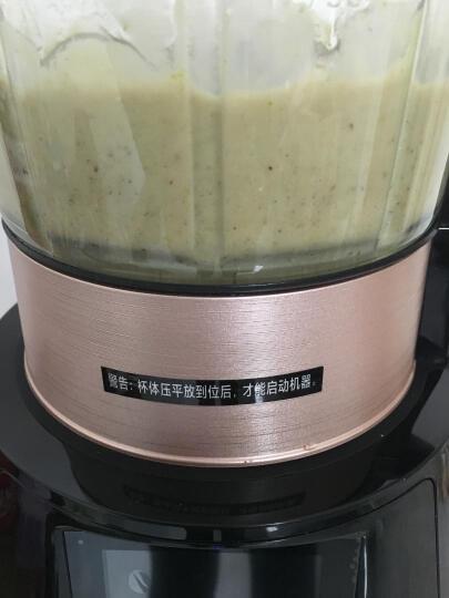 韩国艾诗摩尔(ASHMORE)CP22破壁机加热破壁料理机婴儿辅食机破壁养生机榨汁机家用 【晒单送原装容杯,追评再送惠人围裙】 晒单图