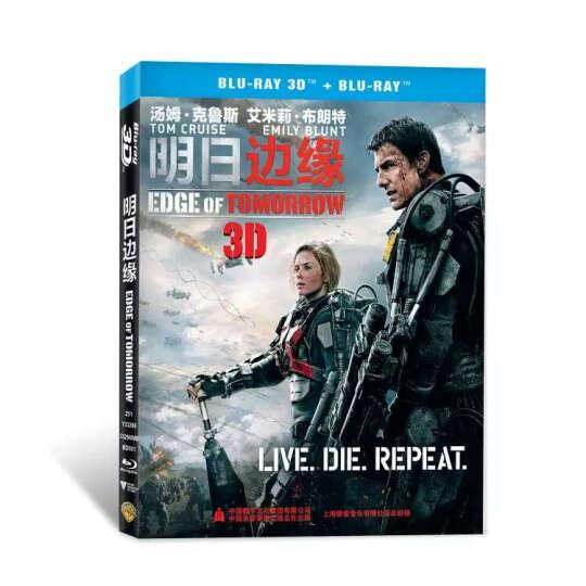 X战警:逆转未来 赠限量明信片(蓝光碟 3DBD50) 晒单图