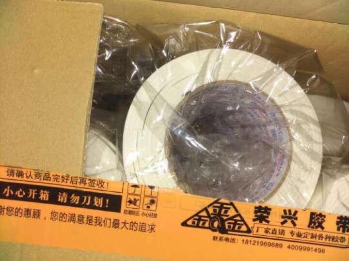 成都鑫荣兴 双面泡沫胶带 强力泡沫海绵胶 厚型双面胶条 13mm宽 1卷装 晒单图