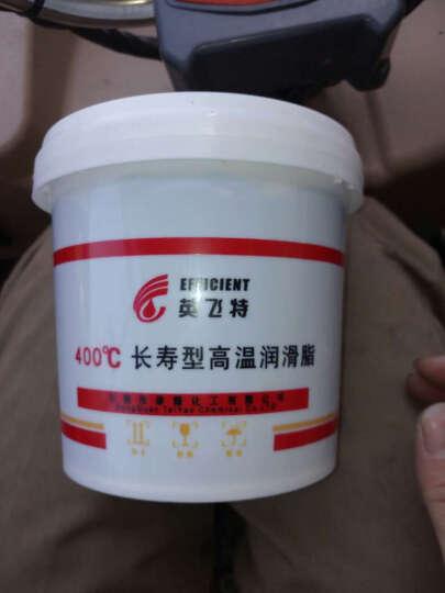 英飞特 耐高温黄油 HP 400高温润滑脂 高温高速轴承润滑脂 800g 晒单图