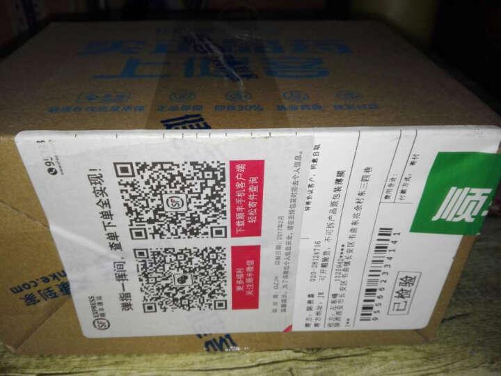 九芝堂 归脾丸(浓缩丸) 200丸 1盒 晒单图